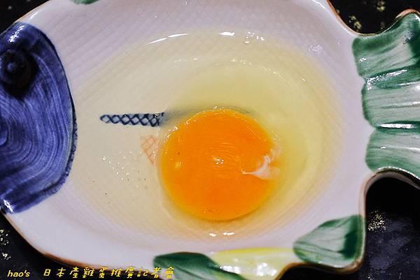 201609日本產雞蛋121.jpg