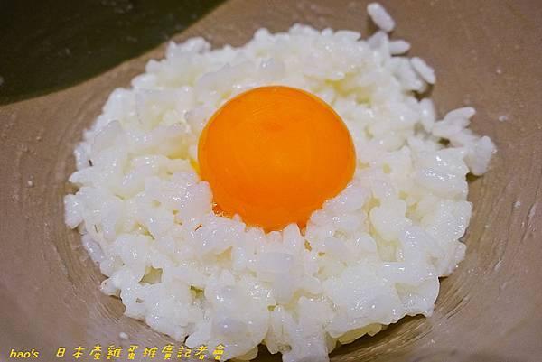 201609日本產雞蛋124.jpg