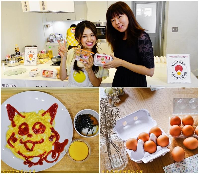 輕鬆可口日本產雞蛋料理