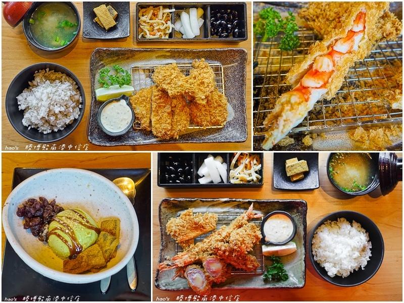 新宿勝博殿廣島牡犡套餐2