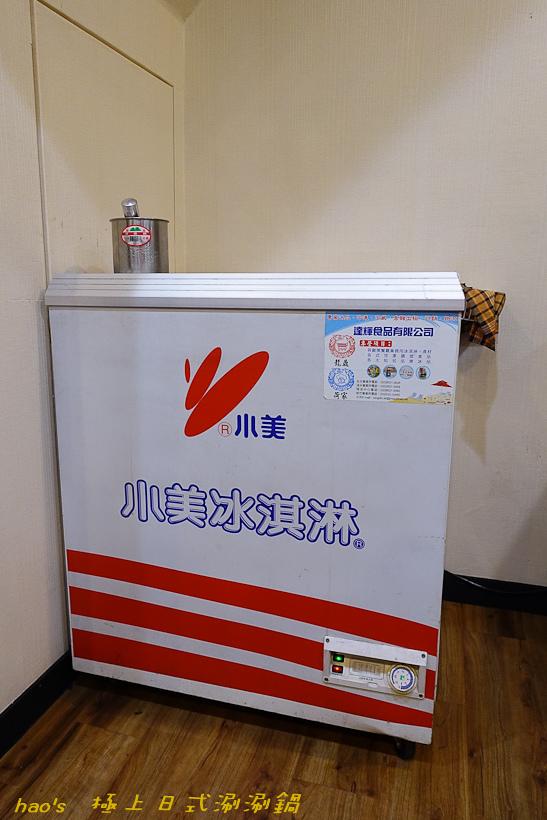 201609極上日式涮涮鍋005.jpg