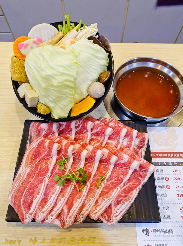 201609極上日式涮涮鍋022.jpg