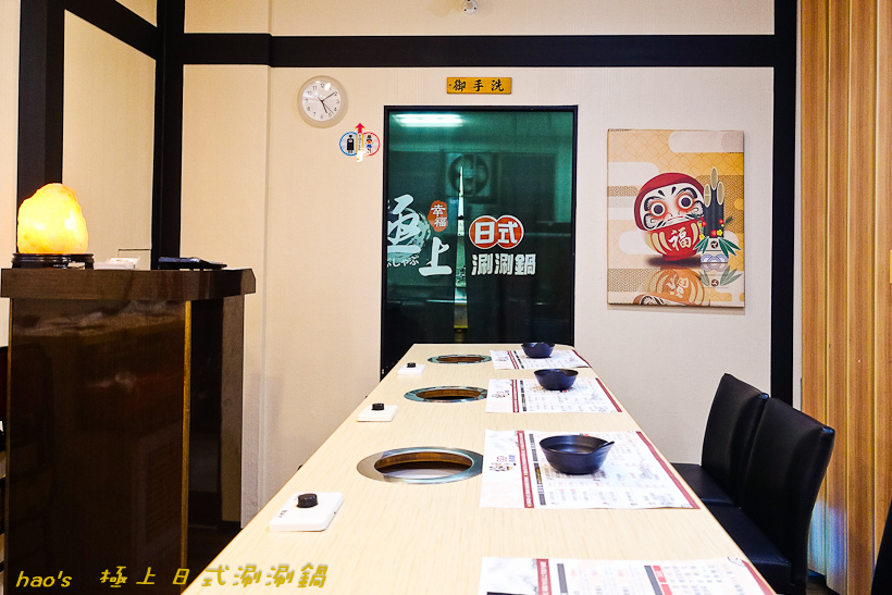 201609極上日式涮涮鍋023.jpg