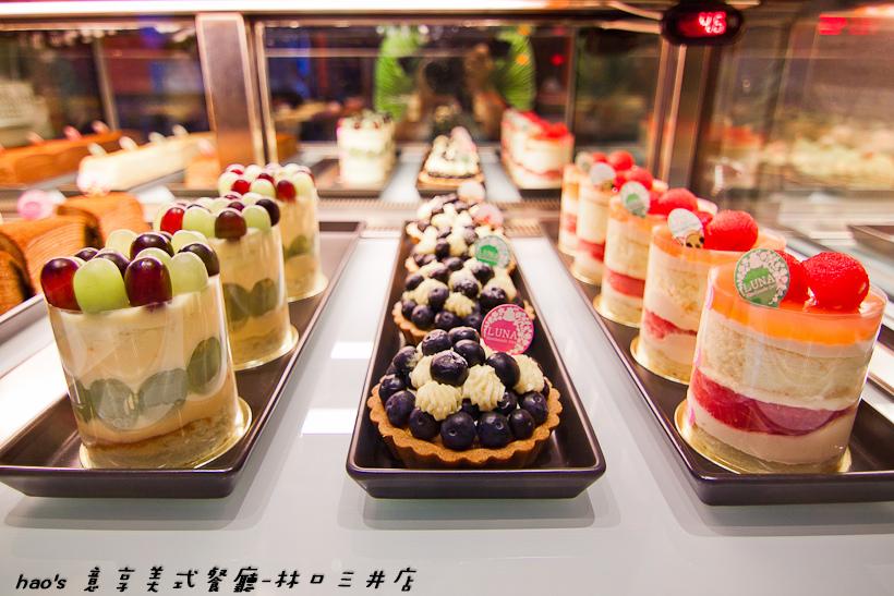 201609意享美式餐廳-林口三井店040.jpg