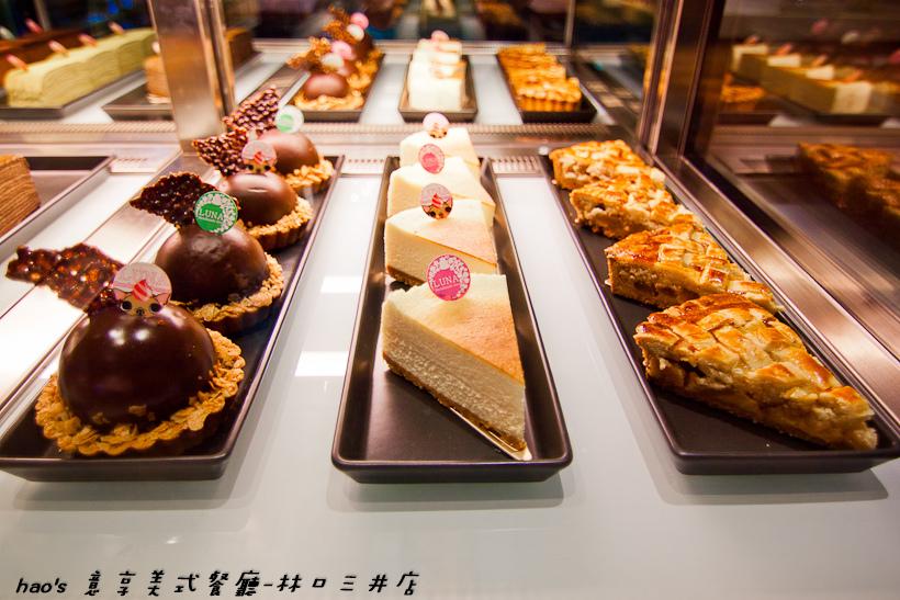 201609意享美式餐廳-林口三井店041.jpg