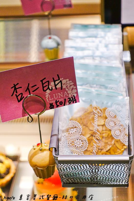 201609意享美式餐廳-林口三井店048.jpg