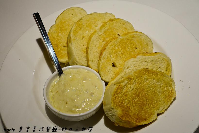 201609意享美式餐廳-林口三井店052.jpg