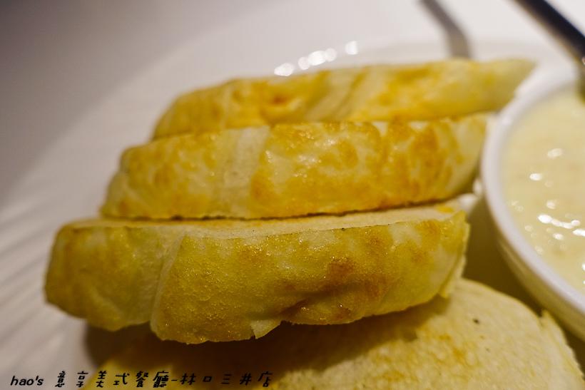 201609意享美式餐廳-林口三井店054.jpg