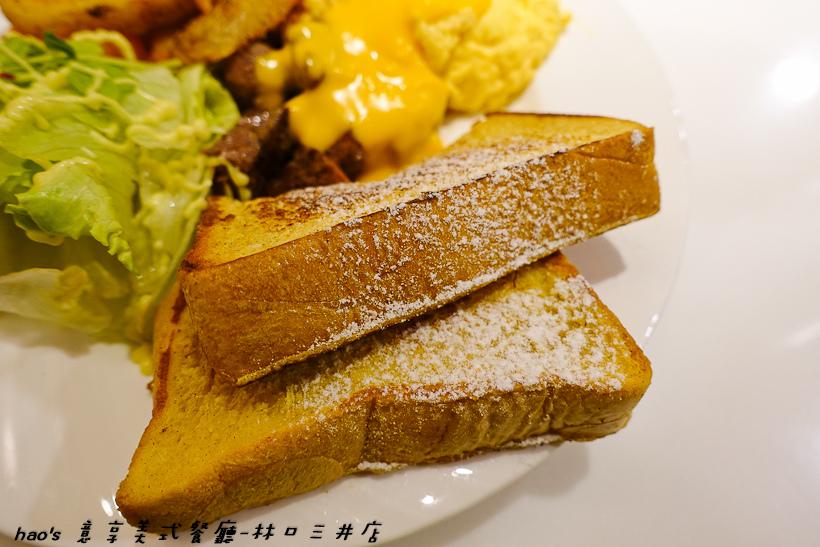 201609意享美式餐廳-林口三井店083.jpg