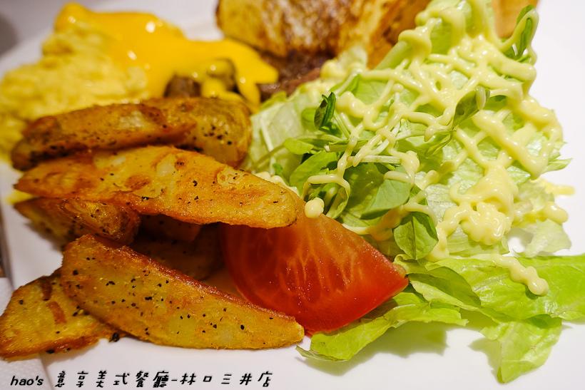 201609意享美式餐廳-林口三井店084.jpg