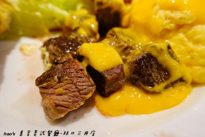 201609意享美式餐廳-林口三井店086.jpg