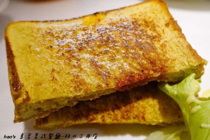 201609意享美式餐廳-林口三井店087.jpg