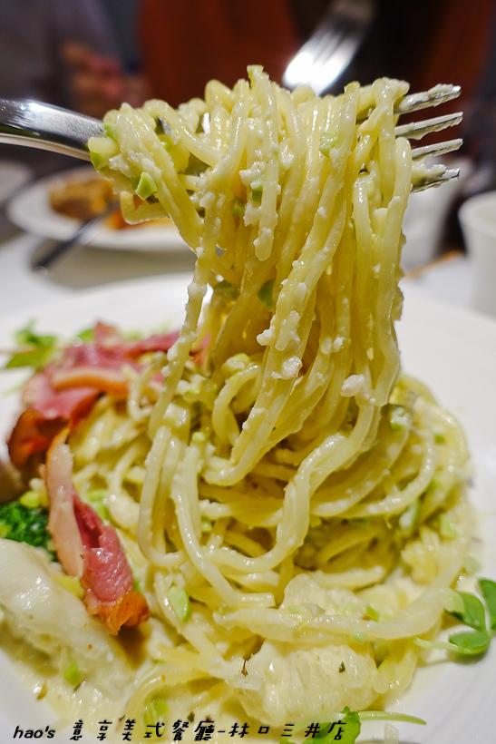 201609意享美式餐廳-林口三井店100.jpg