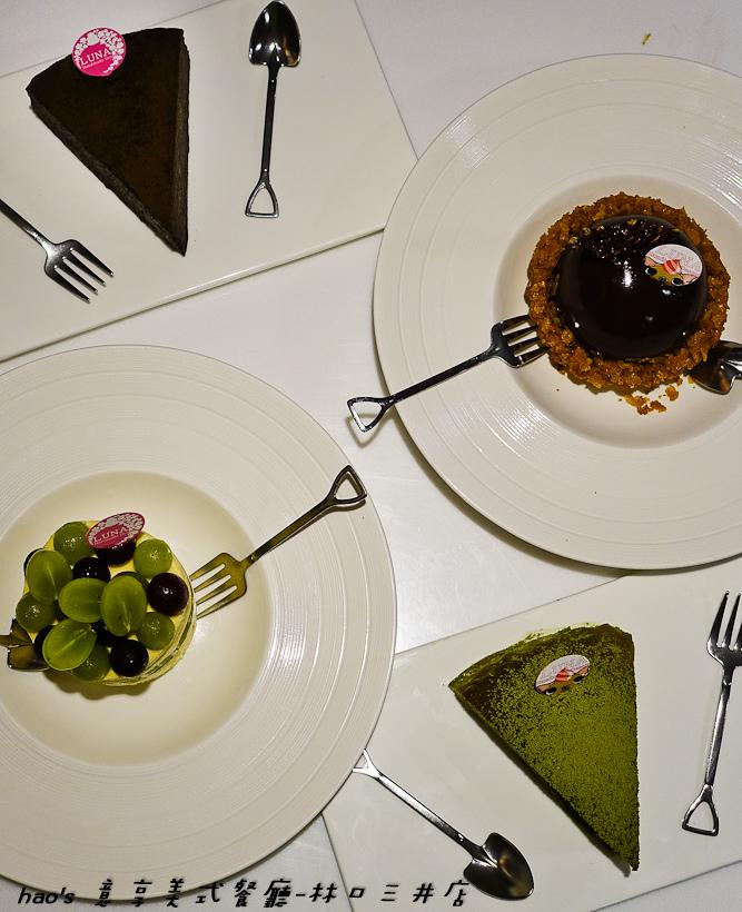 201609意享美式餐廳-林口三井店111.jpg