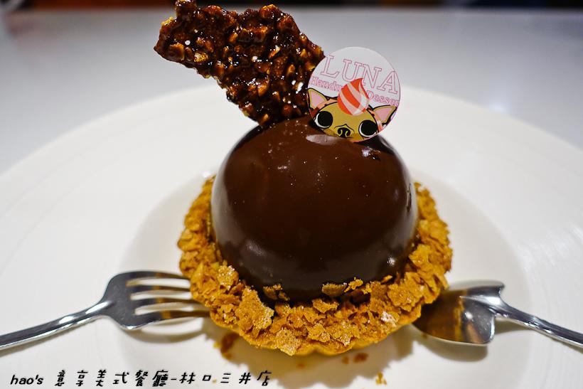 201609意享美式餐廳-林口三井店112.jpg