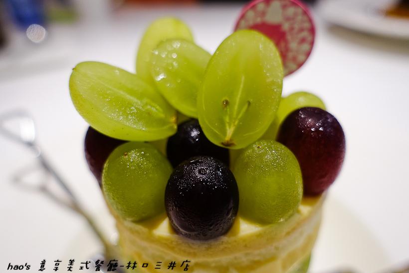 201609意享美式餐廳-林口三井店115.jpg