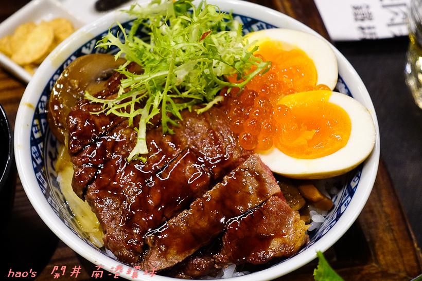 201608開丼 南港環球023.jpg