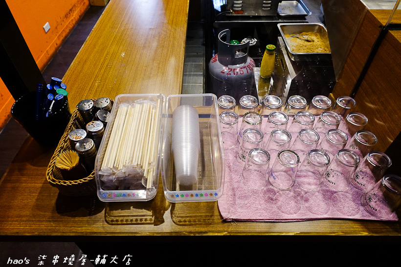 201610柒串燒屋-輔大店011.jpg