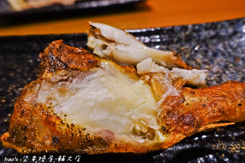 201610柒串燒屋-輔大店051.jpg