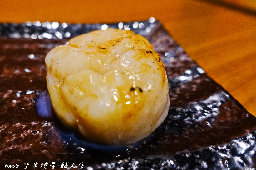 201610柒串燒屋-輔大店053.jpg