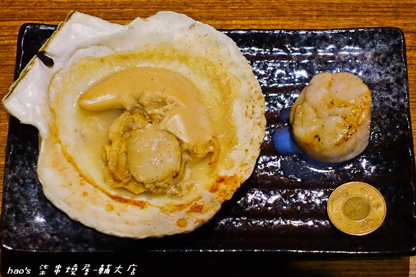201610柒串燒屋-輔大店055.jpg