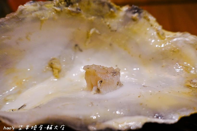 201610柒串燒屋-輔大店068.jpg