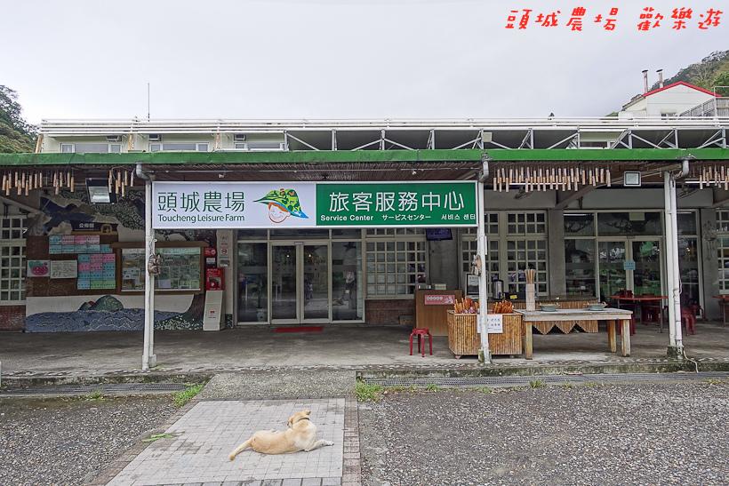 201610頭城農場002.jpg