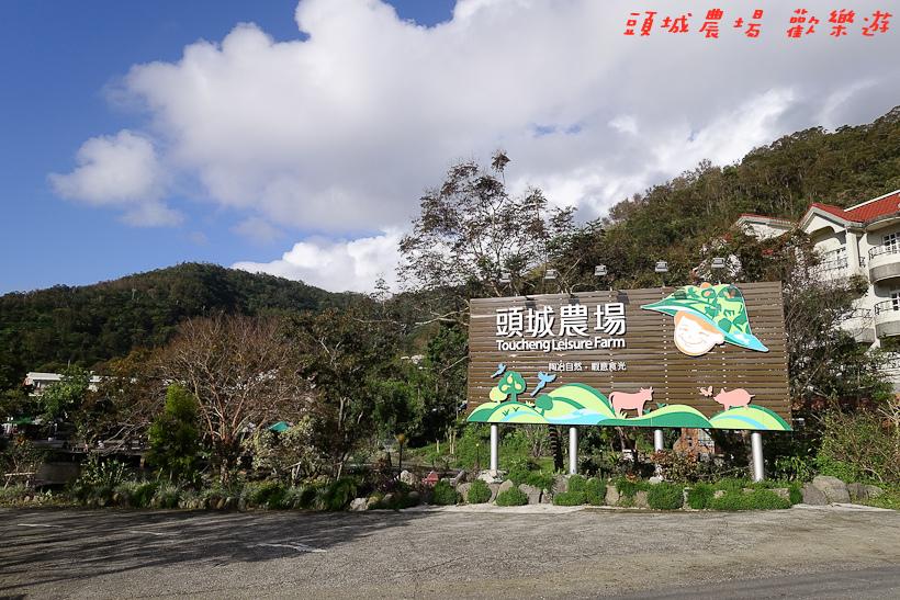 201610頭城農場020.jpg