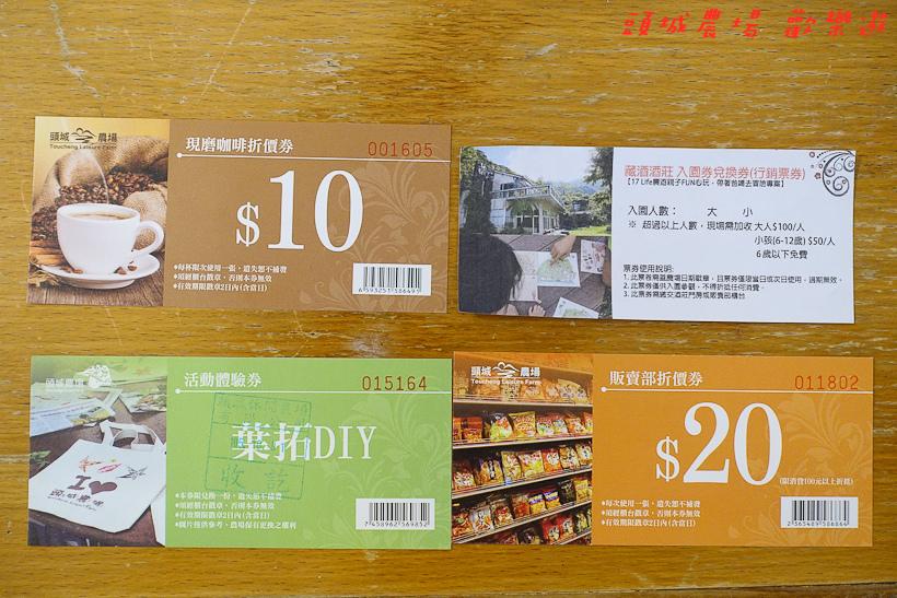 201610頭城農場057.jpg