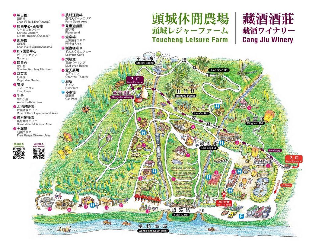 頭城農場地圖.jpg