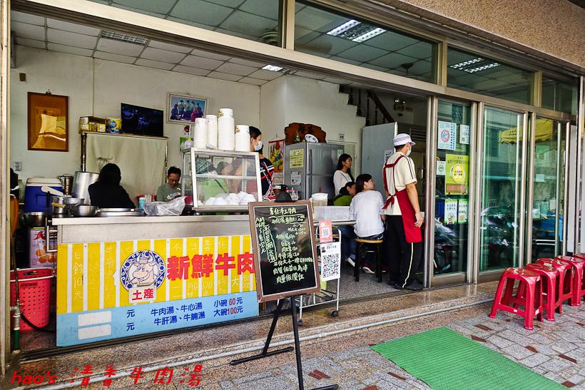 201610清香牛肉湯003.jpg