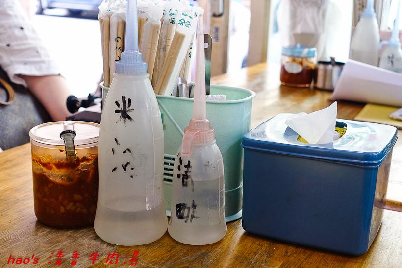 201610清香牛肉湯015.jpg