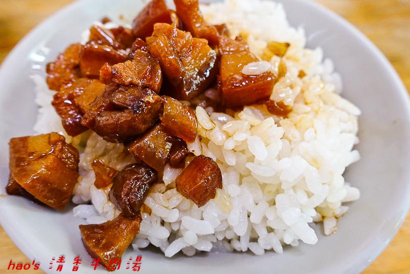 201610清香牛肉湯020.jpg