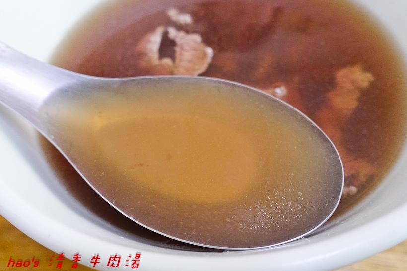 201610清香牛肉湯025.jpg