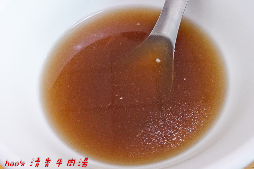 201610清香牛肉湯027.jpg