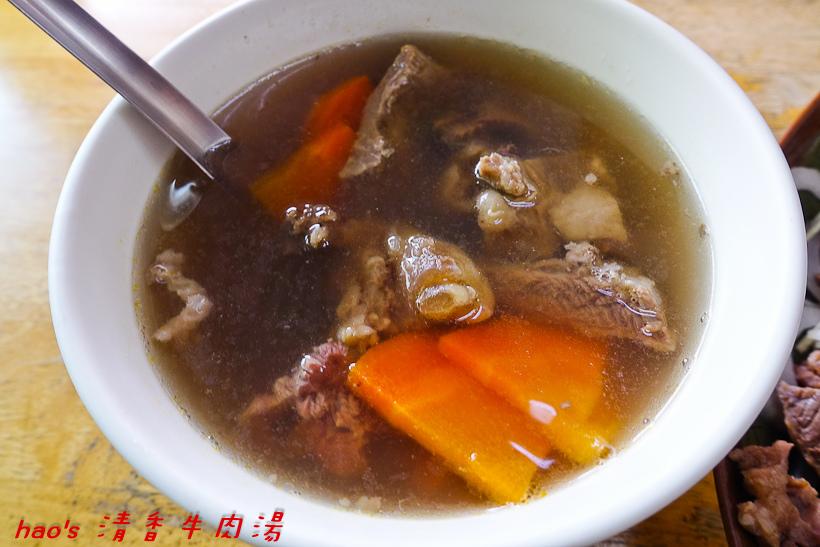 201610清香牛肉湯029.jpg