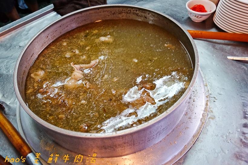 201610美 鮮牛肉湯012.jpg