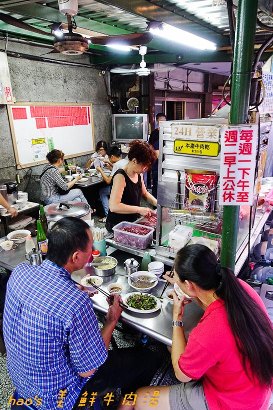 201610美 鮮牛肉湯036.jpg