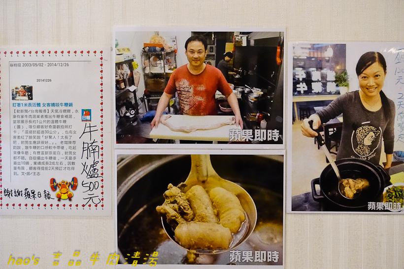 201610吉品牛肉清湯013.jpg