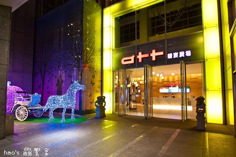 201610鱻饗宴002.jpg