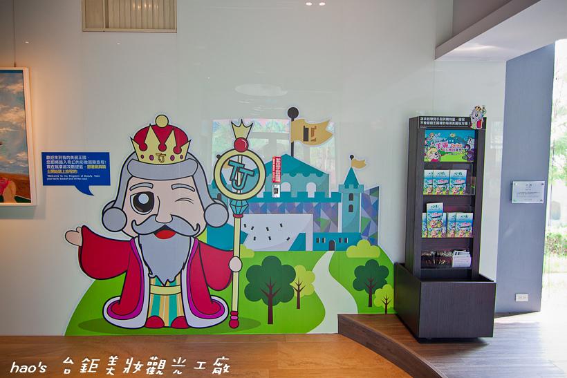 201610台鉅美妝觀光工廠003.jpg