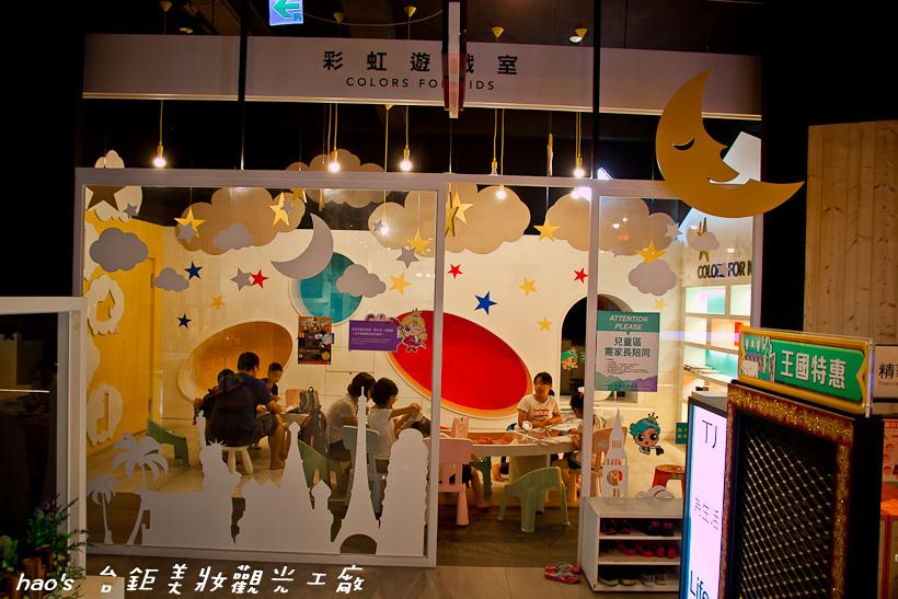 201610台鉅美妝觀光工廠075.jpg