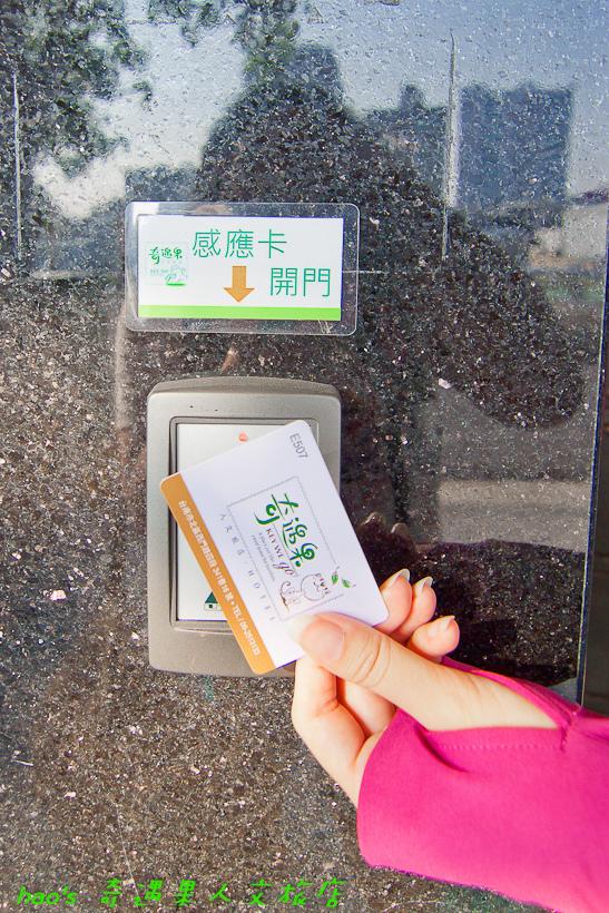 201610奇遇果人文旅店079.jpg