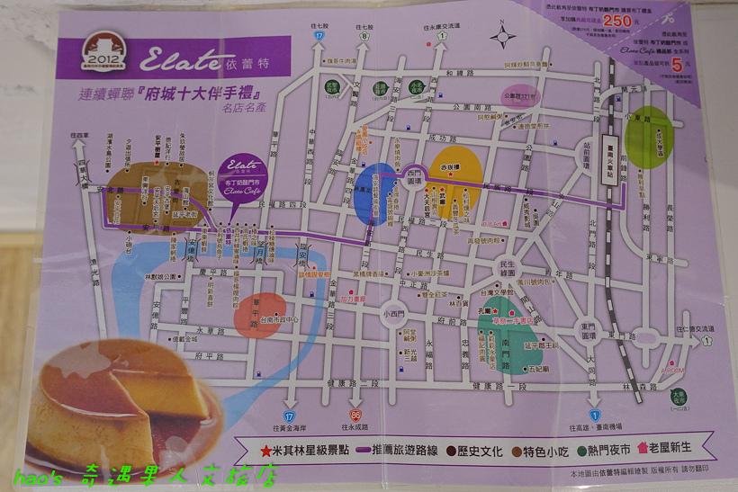 201610奇遇果人文旅店102.jpg