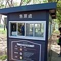 201610奇美紙雕特展023.jpg