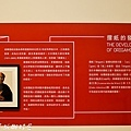 201610奇美紙雕特展032.jpg