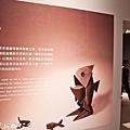 201610奇美紙雕特展069.jpg