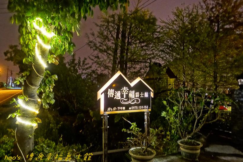 201610傳遞幸福爵士館015.jpg