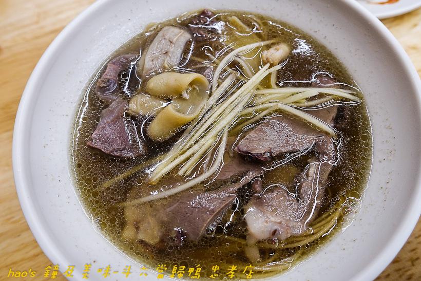 201611鐘及美味-斗六當歸鴨 忠孝店041.jpg