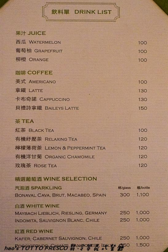 201611TUTTO FRESCO翡冷翠義式餐廳024.jpg